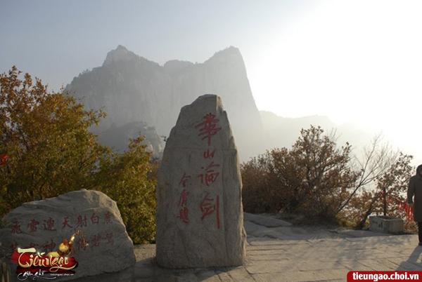 Bút tích của nhà văn Kim Dung trên Hoa Sơn Đỉnh