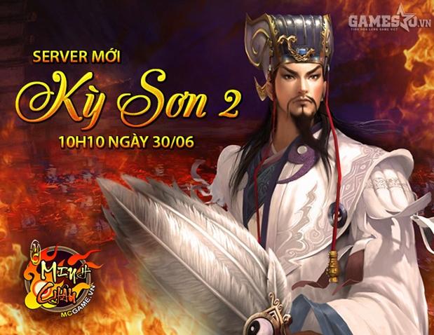 Server Kỳ Sơn 2