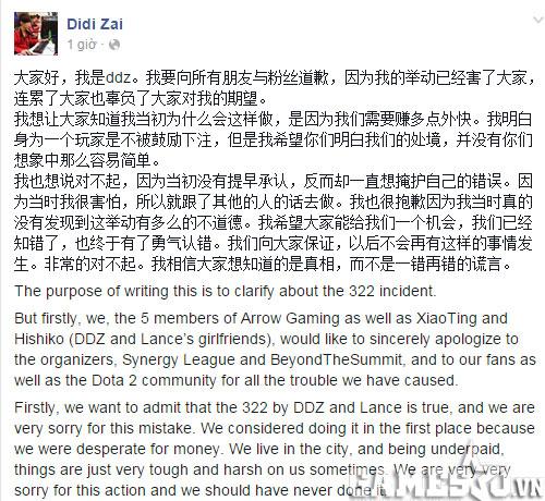 DDZ chính thức thừa nhận hành vi '322' và xin lỗi người hâm mộ