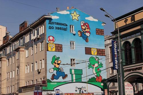 Hình ảnh mới về căn nhà trên phố Novoslobodskaya.