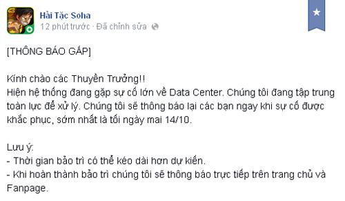 Trên hàng loạt fanpage của Soha Game đang đồng thời treo thông tin báo lỗi.