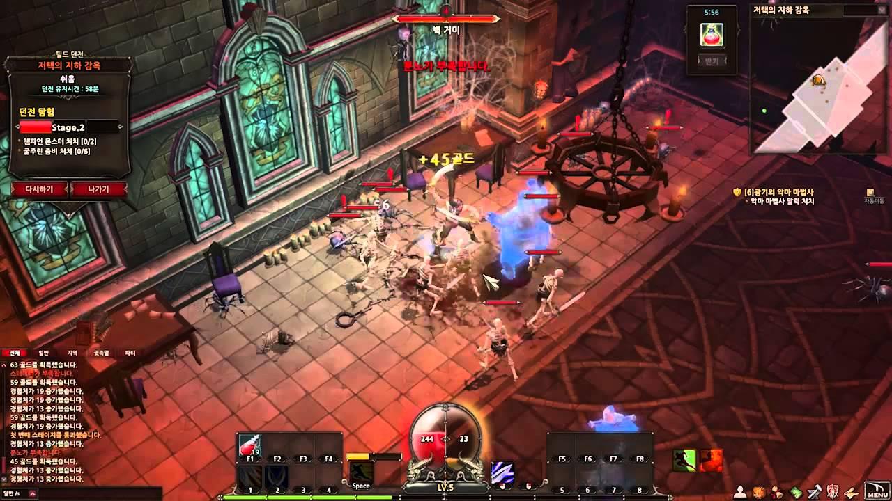 Kanth sudharak vati online game