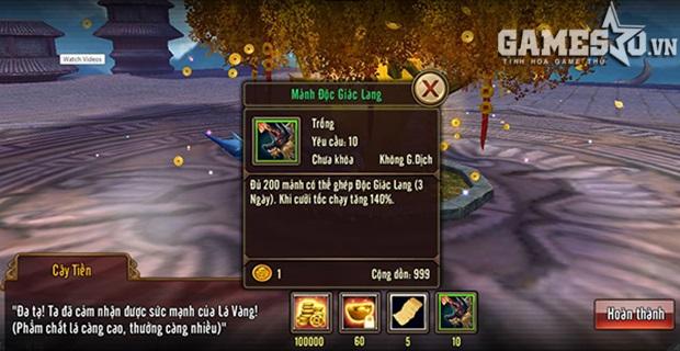 Mảnh Độc Giác Lang là một trong những phần thưởng hoàn thành nhiệm vụ.