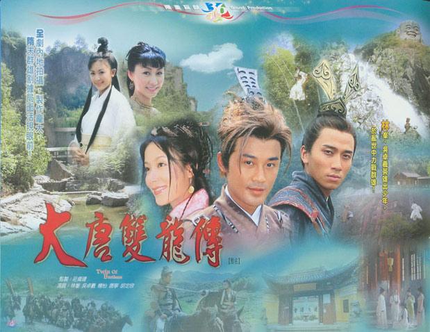 Phiên bản truyện tranh của Đại Đường Song Long Truyện bỏ bùa phần lớn các fan của dòng truyện kiếm hiệp anh hùng