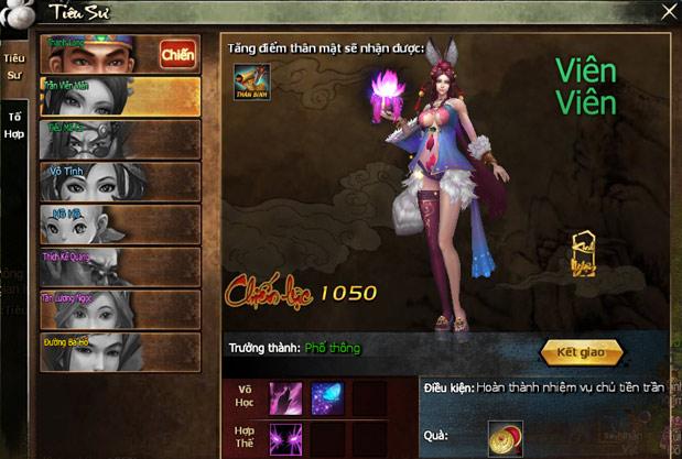 Để có trải nghiệm tối ưu, game thủ nên tải bản mini-client thay vì bản web.  Download mini-client tại địa chỉ: http://lm.amo.vn/tai-game.htmlvà nhận  ngay ...