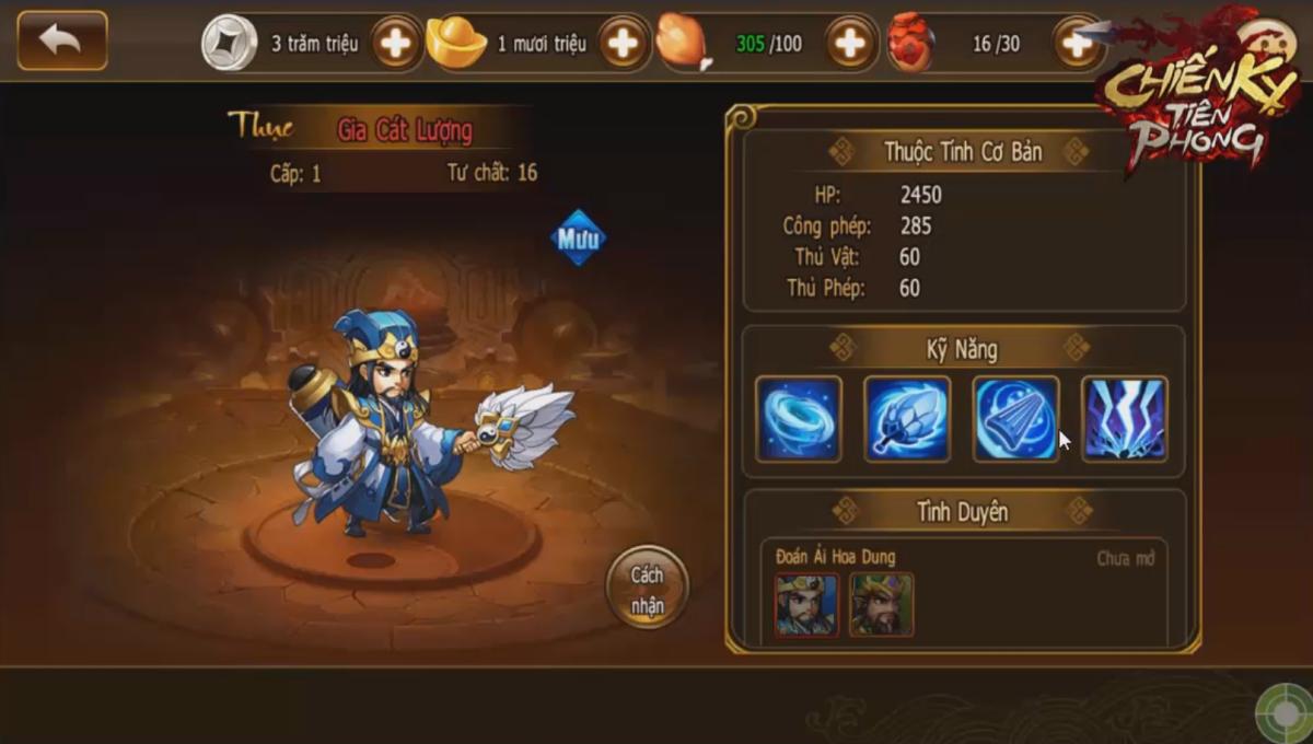 GameSao tặng 200 GiftCode Chiến Kỵ Tiên Phong nhân dịp Big Update Quần Hùng Tranh Bá - ảnh 8