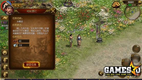 Hình ảnh trong Chinh Đồ 1 Mobile phiên bản Trung Quốc