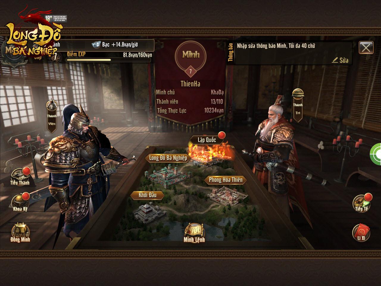 Người chơi sẽ xây dựng thế lực của mình ngày càng hùng mạnh để chiếm lĩnh các lãnh địa xung quanh