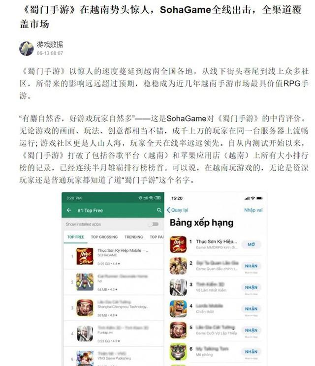 Thậm chí, đến cả một trang tin lớn của Trung Quốc - Sohu.com cũng phải hết lời khen ngợi