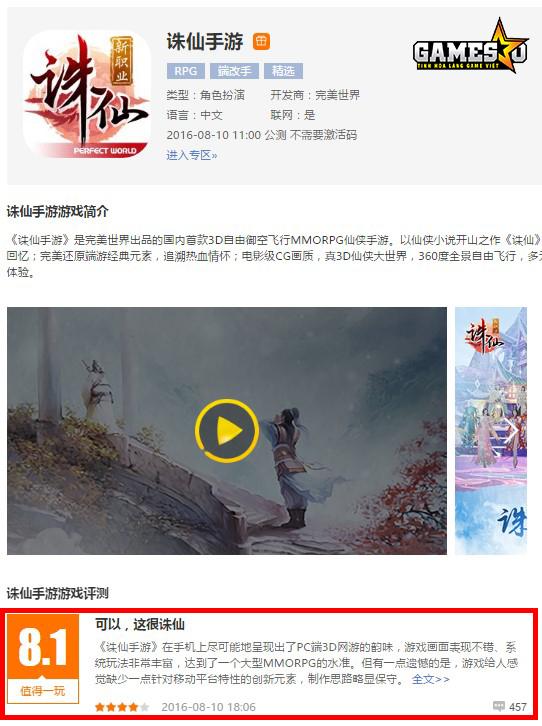 """Trang web 17173 của Trung Quốc đánh giá Tru Tiên 3D là một gMO """"đáng chơi"""" với số điểm trung bình 8.1"""