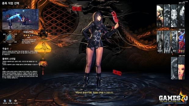 Các cao thủ Hàn Quốc đồng tình với ý kiến Warlock là lớp nhân vật solo 1v1 mạnh nhất trong B&S ở meta hiện tại