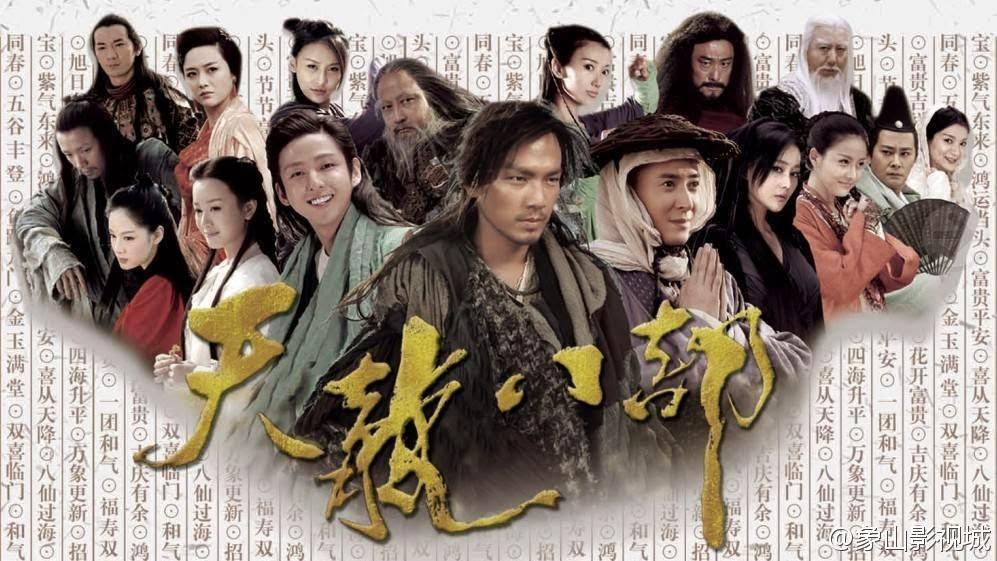 Nhiều bản ngoại truyện, remake nhưng chưa bản nào thỏa mãn được cộng đồng fan Thiên Long Bát Bộ