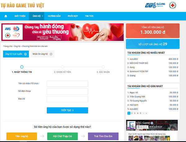 """Giao diện trang chủ của quỹ từ thiện """"Tự hào game thủ Việt"""""""