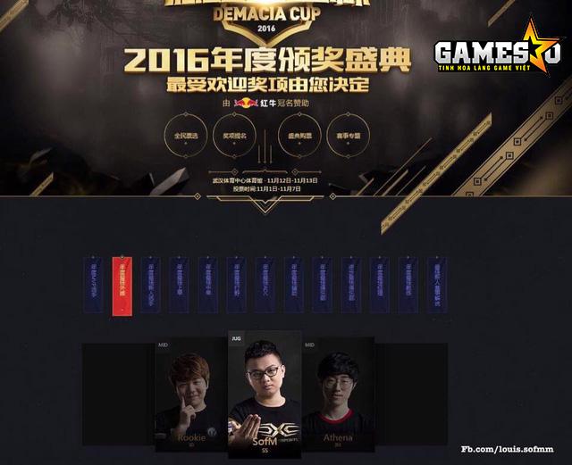 SofM, Athena cùng RooKie (Invictus Gaming) được BTC Demacia Cup 2016 đề cử ở hạng mục giải thưởng Ngoại binh xuất sắc nhất năm