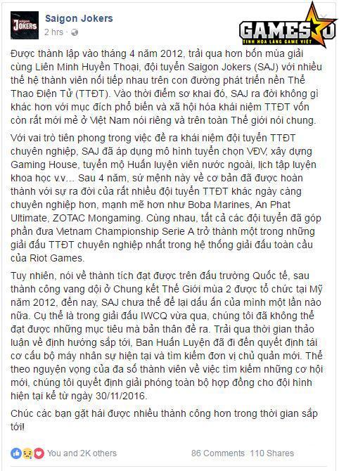 Tình hình của SAJ cũng hao hao giống với ROX Tigers tại LCK Hàn Quốc