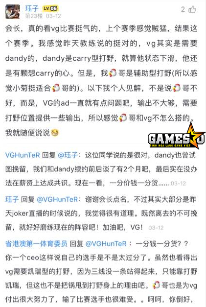Đoạn viết so sánh về phong cách thi đấu giữa DanDy và Bengi của HunTeR được các fan hâm mộ chụp lại