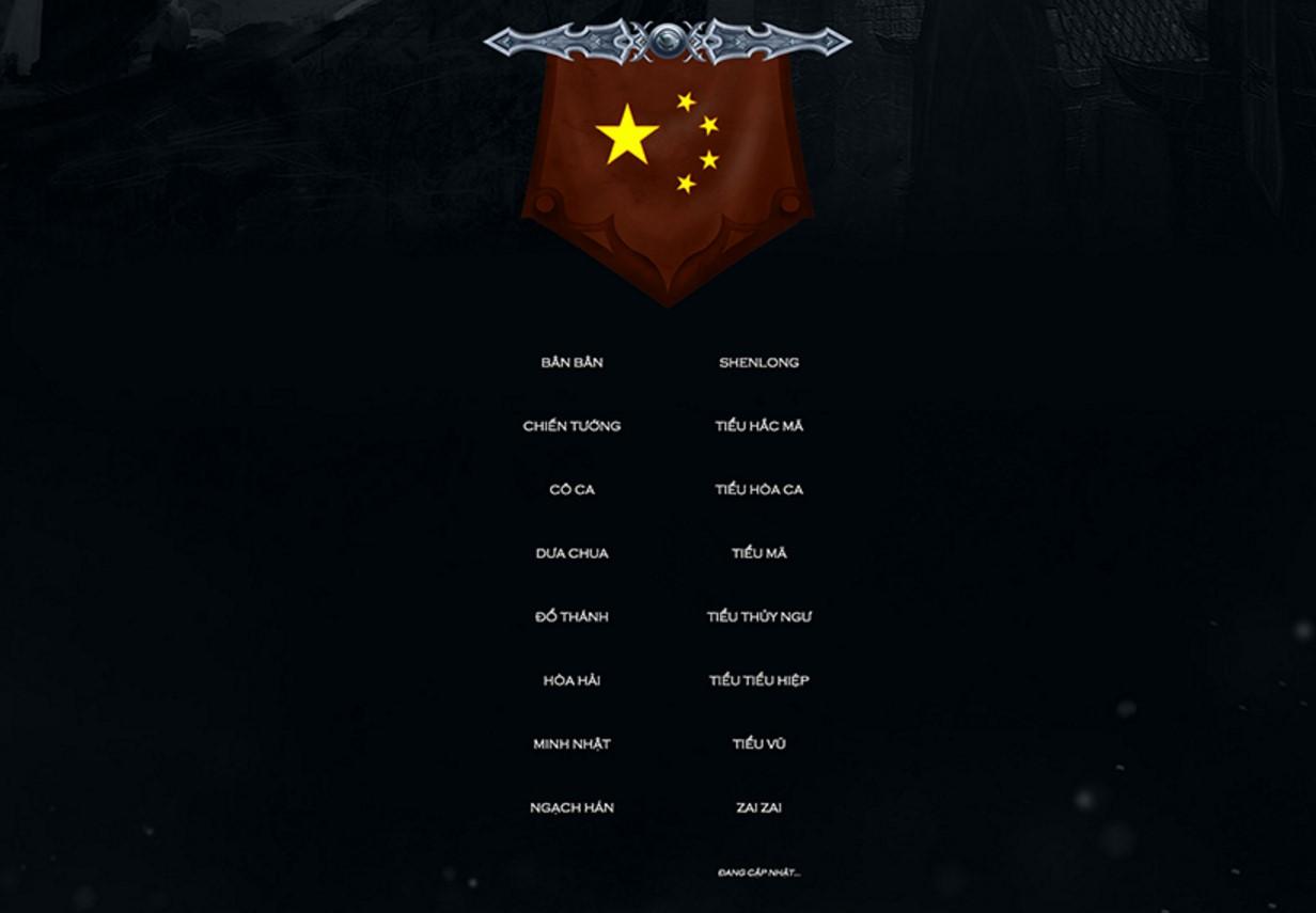 Danh sách tạm thời các tuyển thủ Trung Quốc tham dự bảy thể loại thi đấu tại AoE Việt Trung 2017