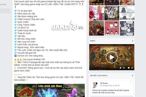 Hùng Bá Thiên Hạ bất ngờ tung Clip teaser hé lộ sản phẩm - ảnh 3