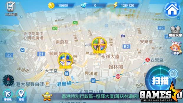 Trung Quốc nhiều khả năng sẽ cấm cửa Pokemon GO - ảnh 2