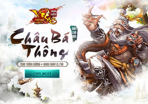 GameSao thân tặng 300 GiftCode Ngạo Kiếm Vô Song nhân dịp ra mắt server mới Châu Bá Thông
