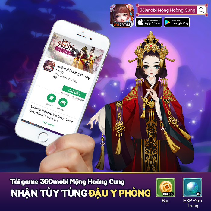Link tải Android: http://360mobi.vn/monghoangcung.android. Link tải iOS:  http://360mobi.vn/monghoangcung.ios