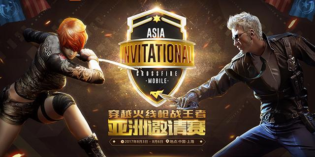 Ahihi Team cùng Dragon lên đường tham dự giải đấu CF Legends trị giá 100.000 USD