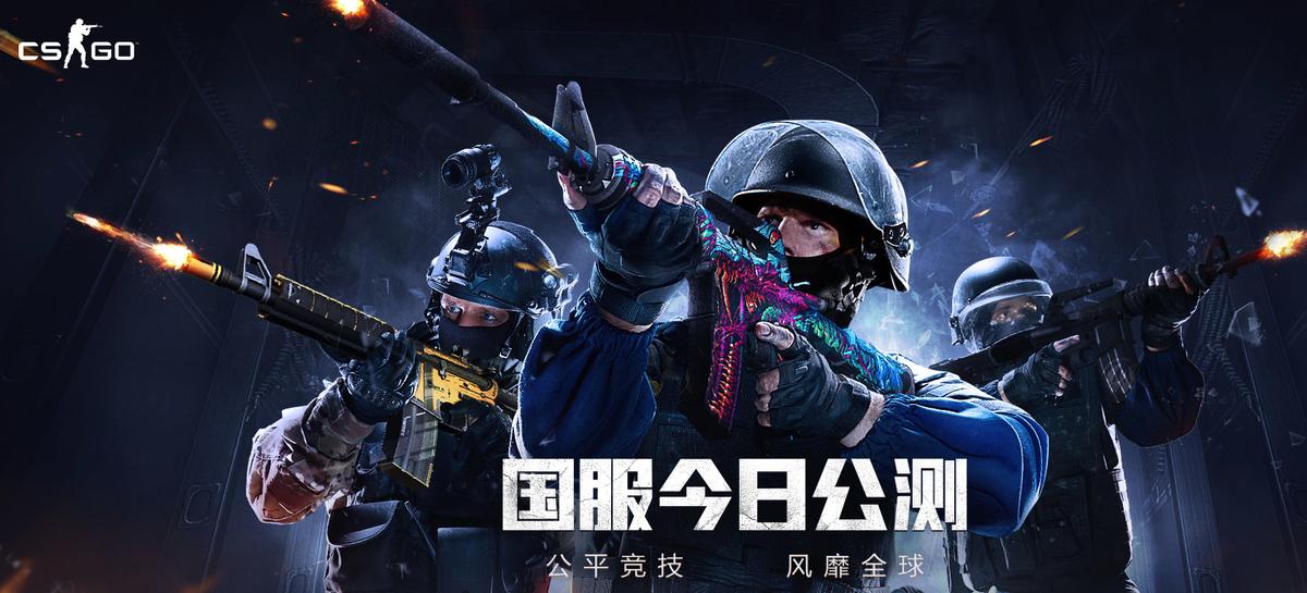 Perfect World chính thức phát hành miễn phí CS:GO tại Trung Quốc