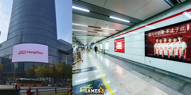 LGD khánh thành trụ sở mới 'bự chà bá', có cả SVĐ eSports và rạp chiếu phim