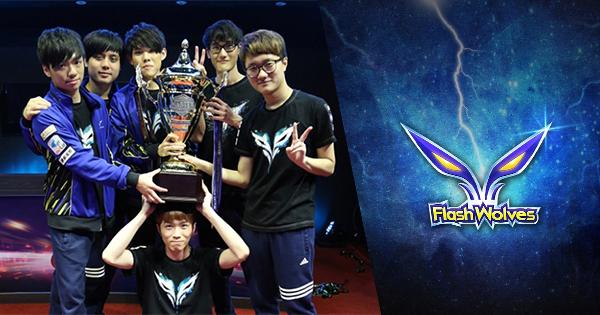 [LMHT] Flash Wolves giữ chân thành công cả năm tuyển thủ chính