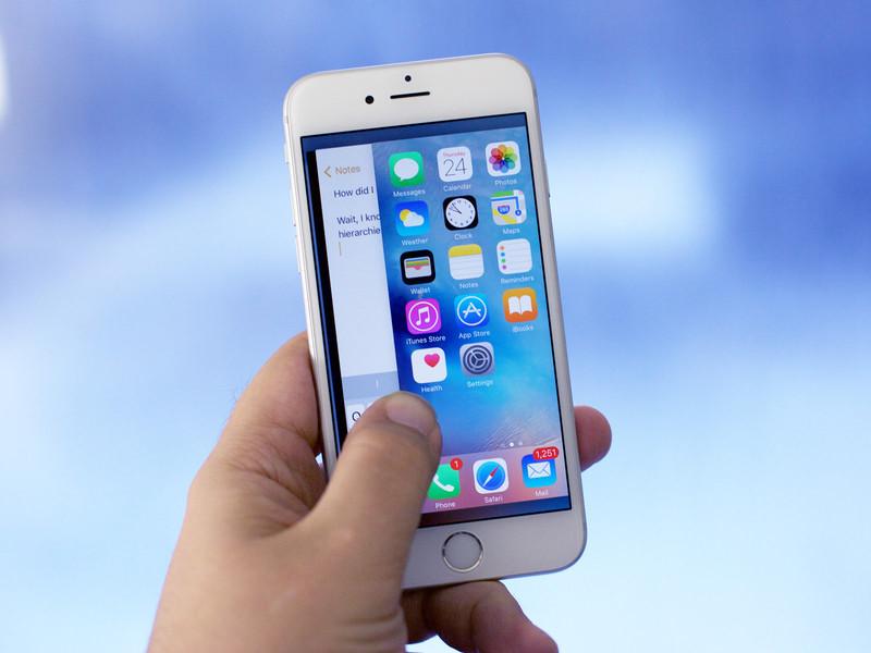 Những tính năng Apple đã loại bỏ khỏi iOS 11 beta