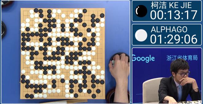 Thắng nhà vô địch cờ vây lần 3, AlphaGo chính thức giải nghệ