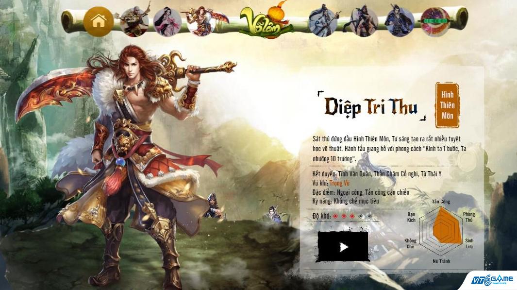 Võ Lâm VTC Game chính thức ấn định ngày ra mắt