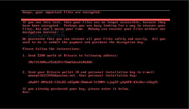 Giới chuyên gia xác định NotPetya không phải là ransomware, mục đích của nó chỉ là phá hoại thôi