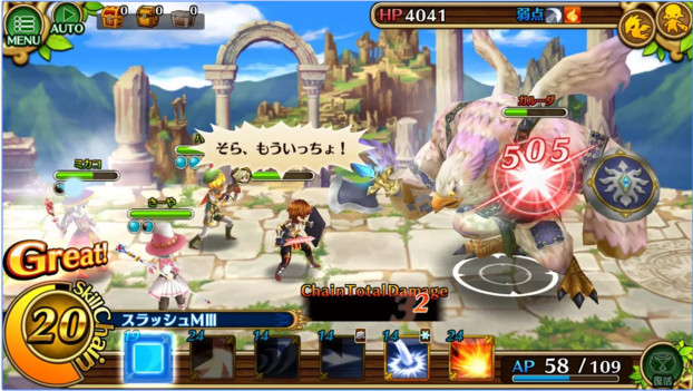 Seventh Rebirth - Game nhập vai mới toanh vừa ra mắt của Puzzle & Dragons