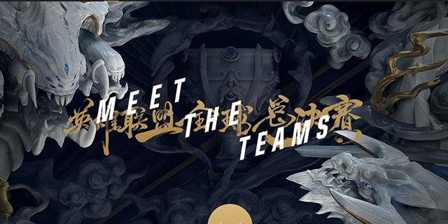 LMHT: Riot công bố đội hình chính thức của tất cả các đội tuyển tham dự CKTG