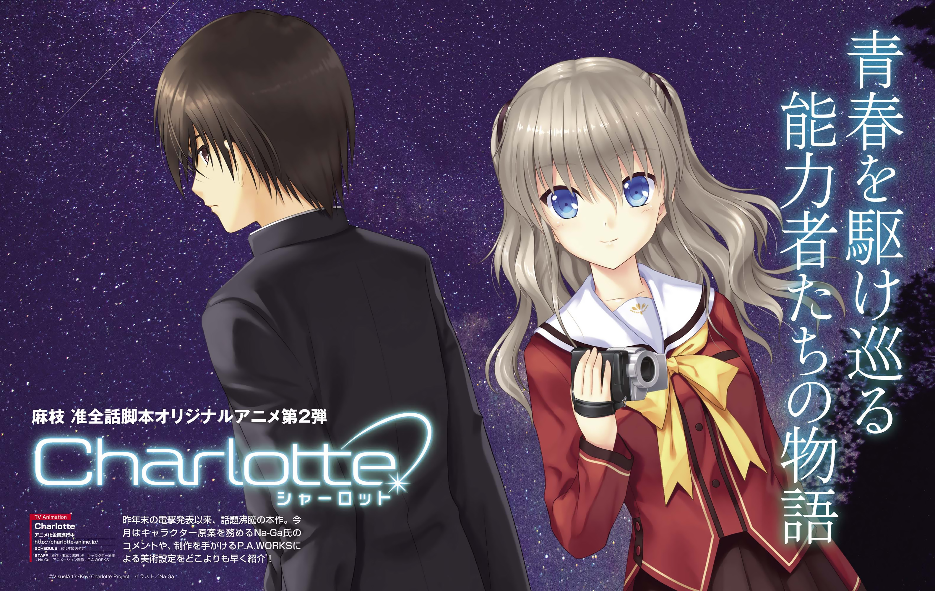 Charlotte anime l ng m n k t h p y u t si u nh n h p - Wallpaper store charlotte nc ...